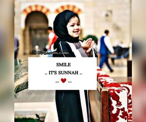 allah, smile, and deen image