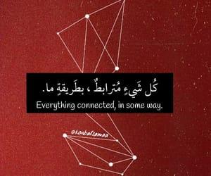 ﻋﺮﺑﻲ, aesthetic, and arabic image