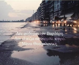 city, thessaloniki, and tumblr image