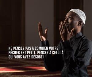 allah, god, and islam image