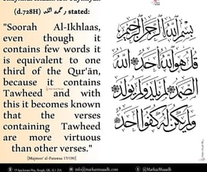 ikhlaas and surah image