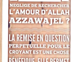 amour, meditation, and allah azzawajel image