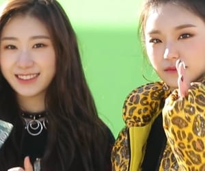 chaeryeong, lq, and itzy image