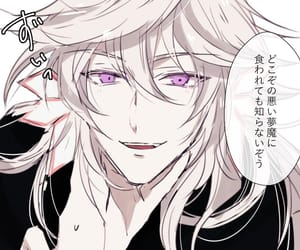 anime, boy, and violet eyes image