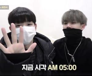 kpop, park jihoon, and ygnbg image
