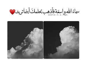 الحمد لله, ﺭﻣﺰﻳﺎﺕ, and يارب  image