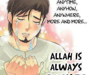 allah, back, and to image
