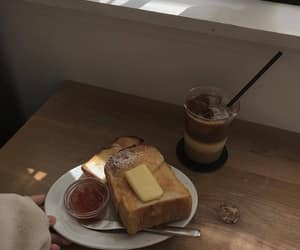 cool, toast, and eat image