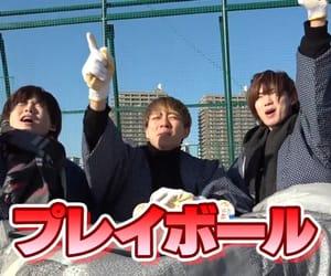 ジャニーズjrチャンネル, 中村海人, and 七五三掛龍也 image