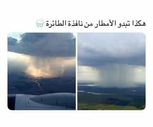 arabic words, خلفياتً, and جداريات image