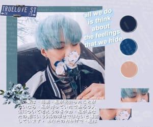 blue, yoongi, and edit image