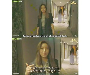 clothes, mamamoo, and jung wheein image