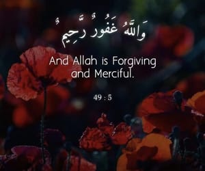 allah, forgive, and help image
