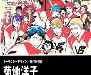 anime, last game, and kuroko no basket image