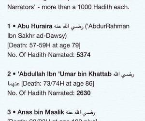 sahabah and hadith image