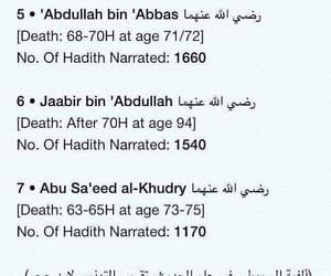 hadith and sahabah image