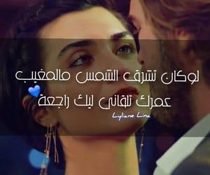 dz, maroc, and zina daoudiya image