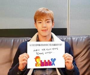 idol, kpop, and hyunwoo image