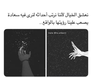 Image by نجمه✨
