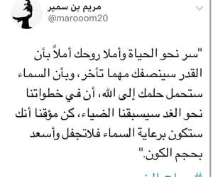 صباح الخير, صباحات, and شاعرة image