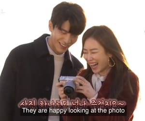 couple, Korean Drama, and doramas image