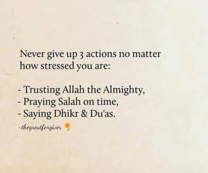 Image by amena_salma2410
