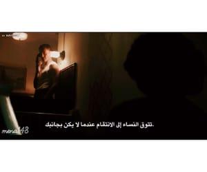 اجنبي اجنبية, فيلم افلام فلم, and مقتبسات مقتبسة image