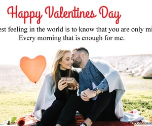 good morning love message, valentines day morning, and vday morning message image