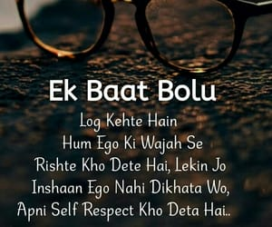250 images about 😊Urdu Quotes❤ on We Heart It