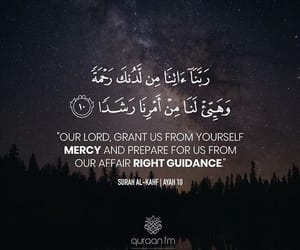 dz, islam, and quotes image