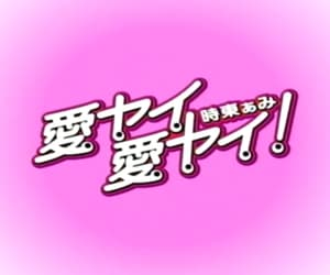 japan, pink, and cute image
