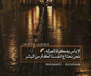 arabic, تصاميمً, and محادثات image
