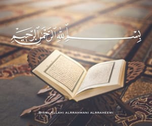 article and quran image