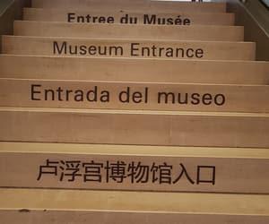 art, Entrada, and entrance image