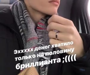 man, rings, and russian image