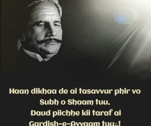 daily, shayaris, and allamaiqbal image