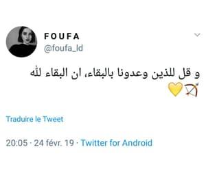 foufa and dz tweet image