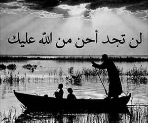 الله أكبر, الحمد لله, and كلمات image