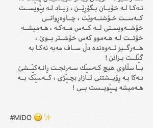 kurd, snap post, and kurdish image