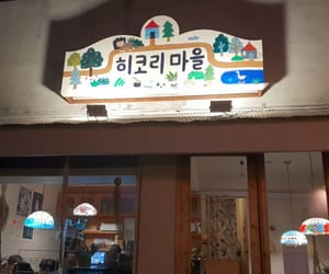 aesthetic, korean, and places image