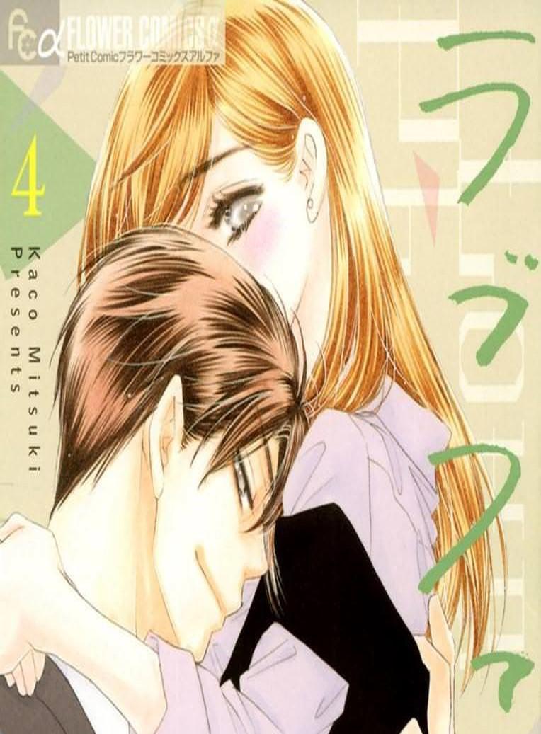 article, manga, and josei image