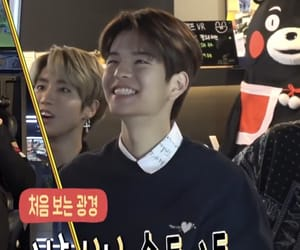 kpop, lq, and seungmin image