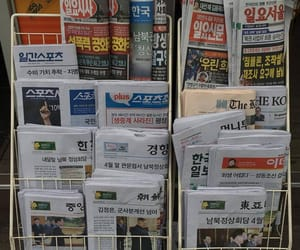 aesthetic, korean, and newspapers image