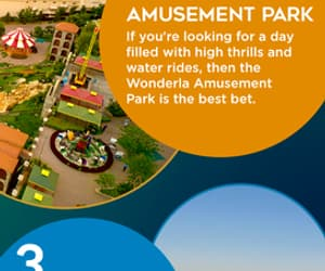 amusement park and one day outing image