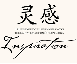 chinese, cursive, and inspiration image