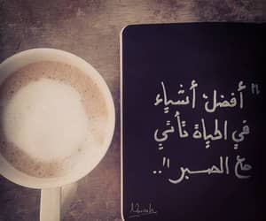 arabic, coffee, and ﻋﺮﺑﻲ image