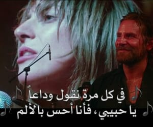 movies, a star is born, and 🎵 image