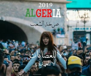 Algeria, dz, and freedom image