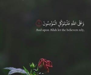 quran and ayat image