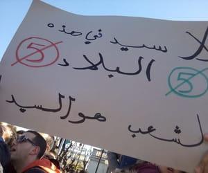 Algeria, algiers, and feeling image